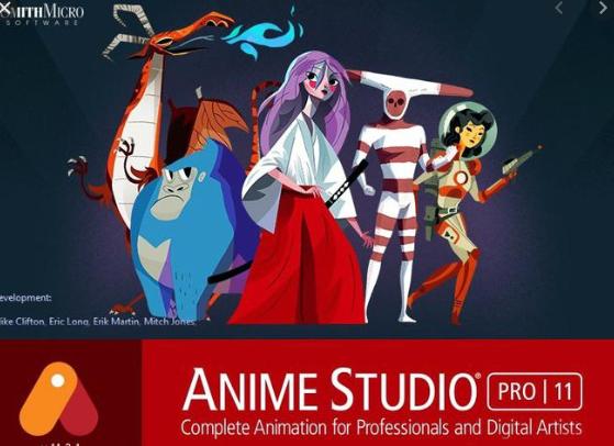 Anime Studio Pro 11.2.1