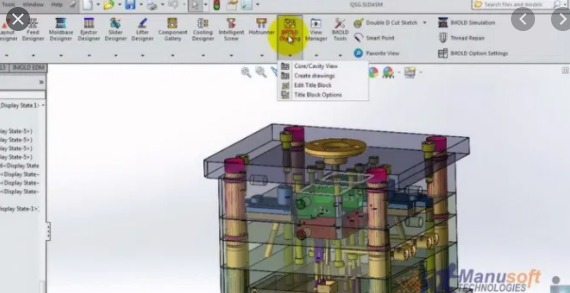 IMOLD Premium for SOLIDWORKS