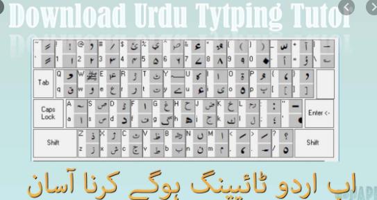 Urdu Typing Master