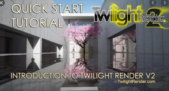Twilight Render for Google SketchUp v1.1.2