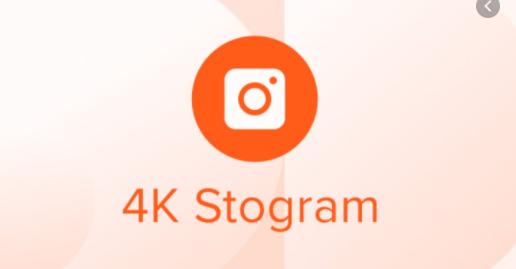 4K Stogram 2020