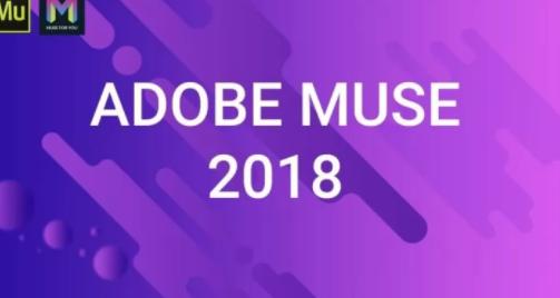 Adobe Muse CC 2018