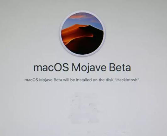 Mac OS Mojave 10.14.1 VMWare Image