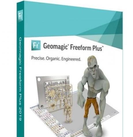 Geomagic Form Plus 2019